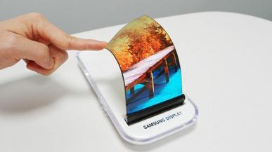 Samsung Galaxy X będzie pierwszym smartfonem z prawdziwie składanym ekranem