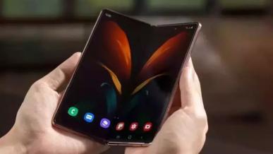 Samsung Galaxy Z Fold 3 - trzecia generacja składanego smartfona zaprezentowana na renderze