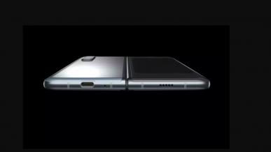 Samsung może szykować tańszego składanego smartfona