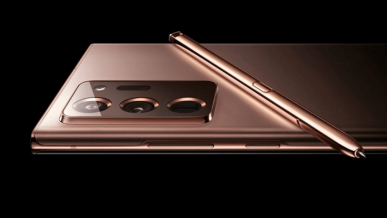Samsung może zakończyć żywot smartfonów premium Galaxy Note