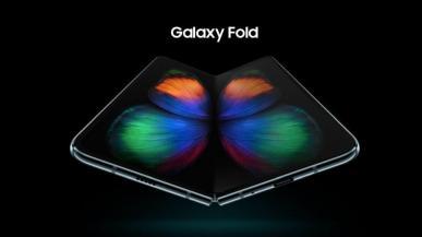 Samsung ogłasza, kiedy Galaxy Fold w końcu trafi do sprzedaży
