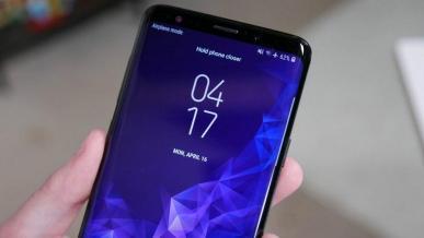 Samsung opracował nowe nietłukące się wyświetlacze OLED
