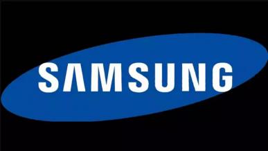 Samsung podobno pracuje na 600 MP sensorem dla smartfonów