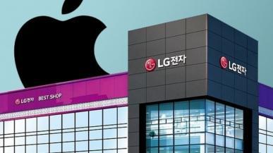 Samsung protestuje przeciwko sprzedaży iPhone'ów w sklepach LG