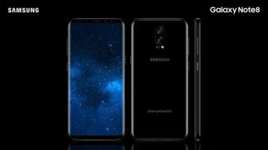 Samsung przypadkiem pokazał Galaxy Note 8?