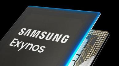 Samsung rezygnuje z autorskich rdzeni CPU, ale wciąż pracuje z AMD nad GPU