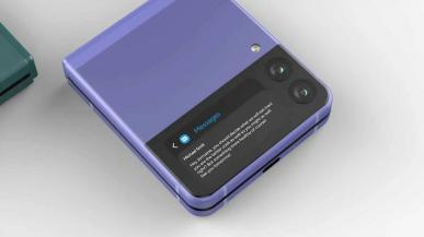 Samsung zamierza sprzedać w 2021 roku 7 mln składanych smartfonów