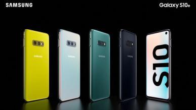 Samsung zapowiada nowe flagowce: Galaxy S10, S10+, S10e i S10 5G