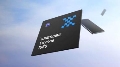 Samsung zaprezentował swój pierwszy 5 nm procesor - Exynos 1080
