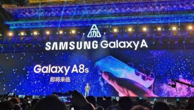 Samsung zwiastuje Galaxy A8s z otoworem na przednią kamerkę zamiast notcha