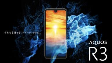 Sharp Aquos R3 - podwójny notch, ekran 120 Hz i Snapdragon 855