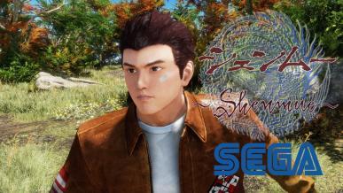 Shenmue 1 i 2 doczekają się wznowienia na Xbox One i PS4?