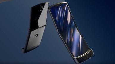 Składana Motorola Razr oficjalnie. Powrót klasyka w nowoczesnej formie
