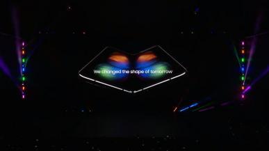 Składany Samsung Galaxy Fold oficjalnie. Tak wygląda przyszłość smartfonów