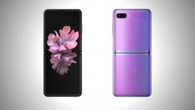 Składany Samsung Galaxy Z Flip zaprezentowany na nagraniu wideo