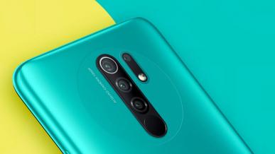 Smartfon Redmi 9 trafia do sprzedaży w Polsce