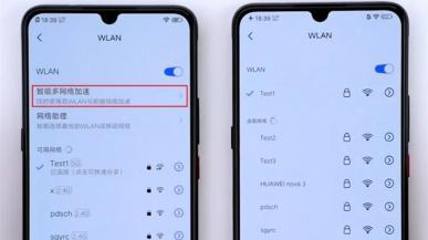 Smartfon Vivo pozwoli na połączenie z dwoma sieciami Wi-Fi jednocześnie