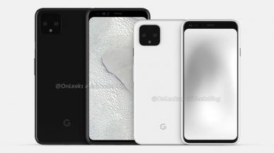 Smartfony Pixel 4 prawdopodobnie doczekają się bardzo ciekawej funkcji