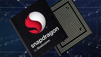 Snapdragon 865 - wyciekła specyfikacja nowego flagowego SoC od Qualcomm