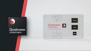 Snapdragon 8c i 7c - nowe laptopowe układy od Qualcomm