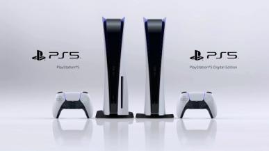 Sony ma problemy z produkcją SoC do konsol PS5? Producent oficjalnie zaprzecza