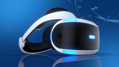 Sony mocno przecenia PlayStation VR z okazji Black Friday!