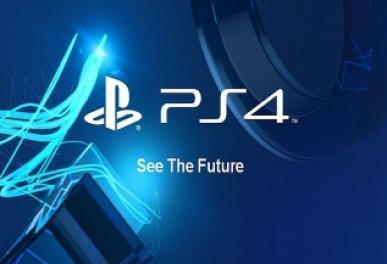 Sony podało termin konferencji na E3!