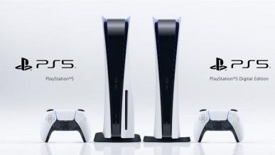 Sony zwiększy produkcję konsol PlayStation 5