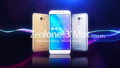 Średniak z mocną baterią – test ASUS ZenFone 3 Max