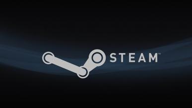 Steam bije rekord największej liczby graczy online w tym samym momencie