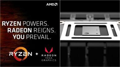 Streamingowa wersja kolejnego Xboxa ma bazować na APU AMD Picasso