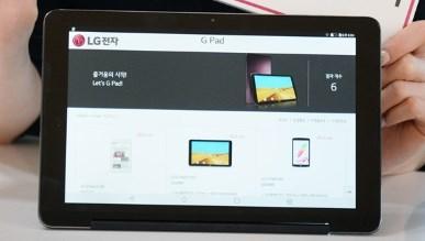 Tablet LG G Pad III już oficjalnie