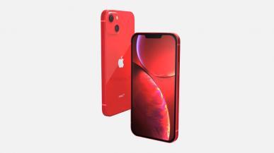 Tak prawdopodobnie będzie wyglądał iPhone 13