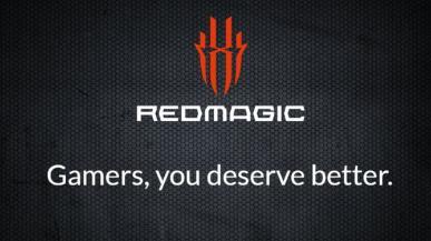 """Tak wygląda \""""Czerwona Magia\"""" - gamingowy smartfon ZTE"""