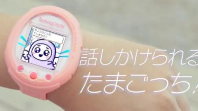 Tamagotchi Smart - kultowa zabawka powraca w nowej wersji
