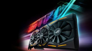 Test ASUS GeForce GTX 1080 Ti Strix Gaming