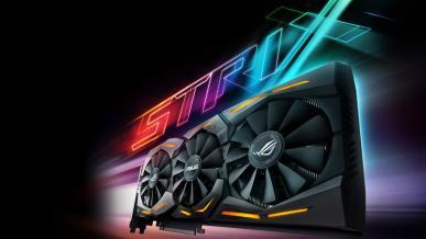 Test ASUS GeForce GTX 1080 Ti Strix Gaming