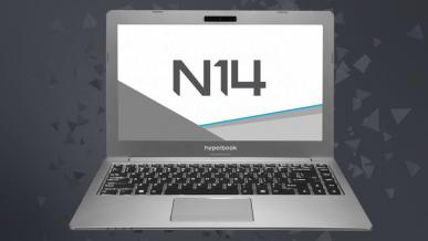 Test Hyperbook N14 – Ultrabook skrojony na miarę, i to jaki