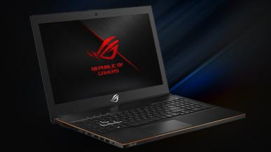 Test laptopa ASUS ROG Zephyrus GM501GS z Core i7 8750H i GeForce GTX 1070