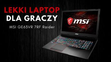 Test MSI GE63VR 7RF Raider: Core i7 7700 HQ, GTX 1070, 120 Hz
