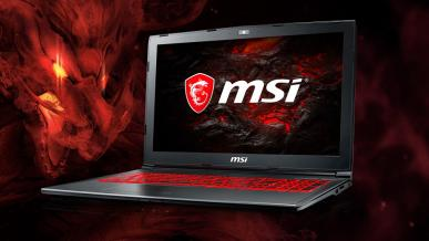 Test MSI GV62 7RD - Core i5 7300HQ, GTX 1050 4 GB, dobra cena