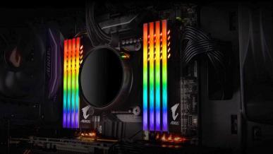 Test pamięci GIGABYTE AORUS RGB Memory 2x8 GB DDR4-3200 CL 16