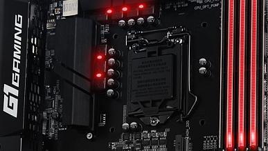 Test płyty głównej Gigabyte GA-Z170X-Ultra Gaming