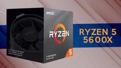 Test procesora AMD Ryzen 5 5600X. AMD utarło nosa Intelowi?