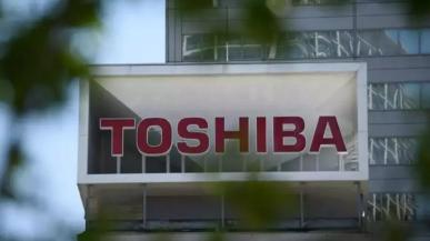Toshiba przyznaje, że nie jest w stanie zaspokoić potrzeb producentów sprzętu