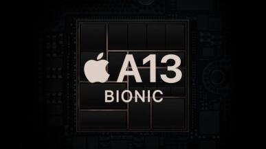 TSMC rozpocznie masową produkcję Apple A13 w 7 nm EUV jeszcze w maju