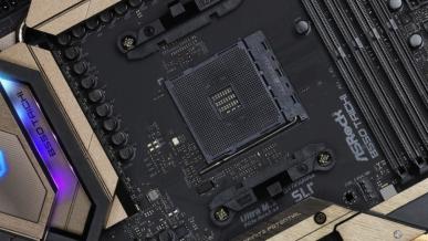 Ujawniono ceny płyt głównych AMD B550. Jest drożej, ale możliwości większe