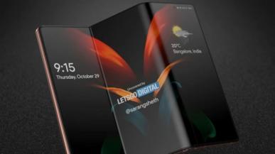 W tym roku Samsung może pokazać Galaxy Z - smartfon z ekranem składanym w dwóch miejscach
