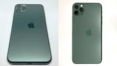 Wadliwy iPhone 11 Pro sprzedany za ponad 10 tysięcy złotych
