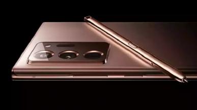Większość modeli Samsung Galaxy S22 będzie wyposażonych w procesor Qualcomm Snapdragon